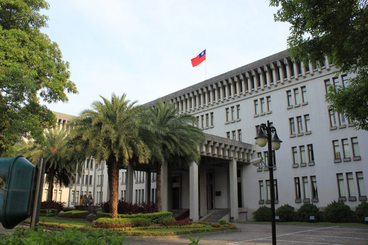 Taiwan's foreign ministry. Photo: Asia Times