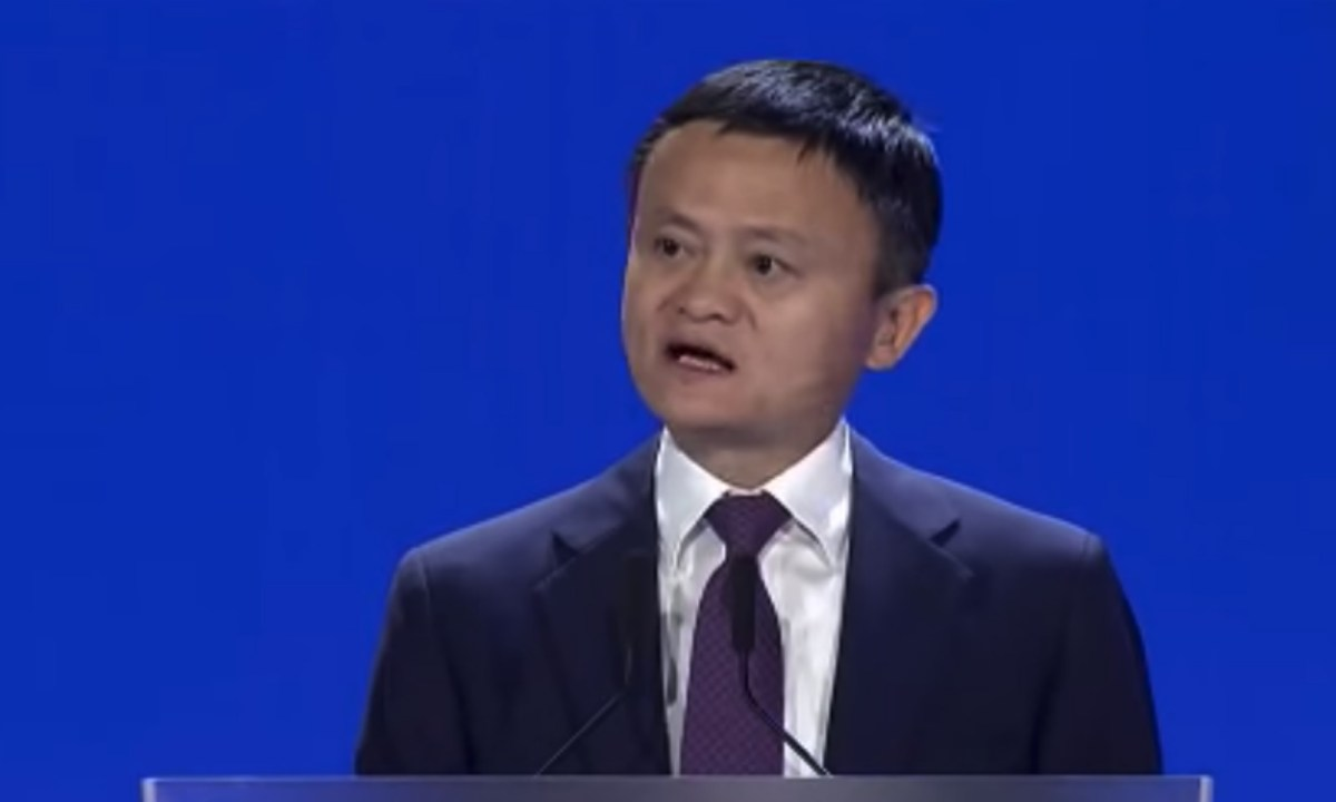 Jack Ma, the founder of Alibaba. Photo: YouTube