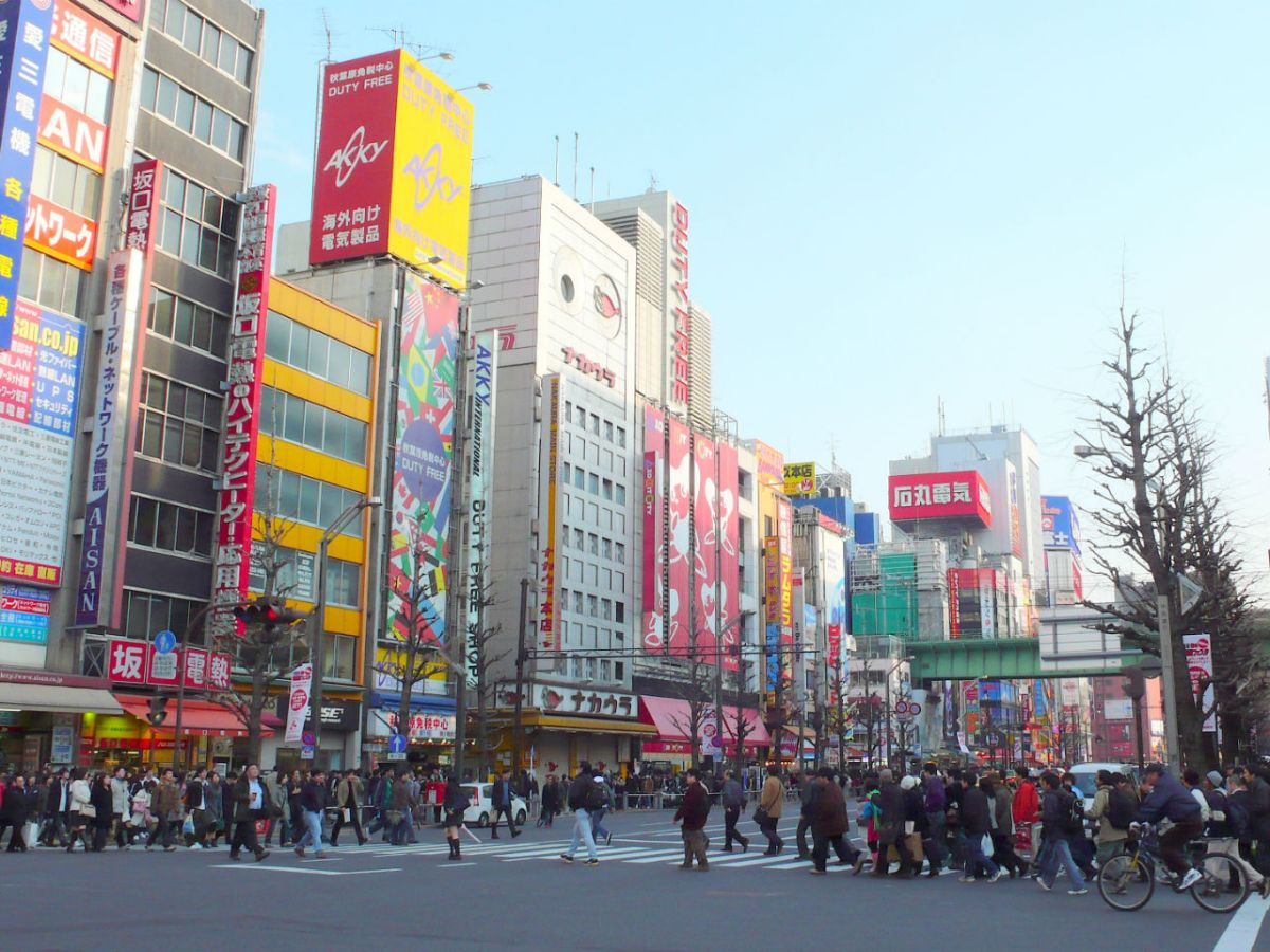 A file picture of the Japanese capital, Tokyo. Photo: Wikimedia Commons