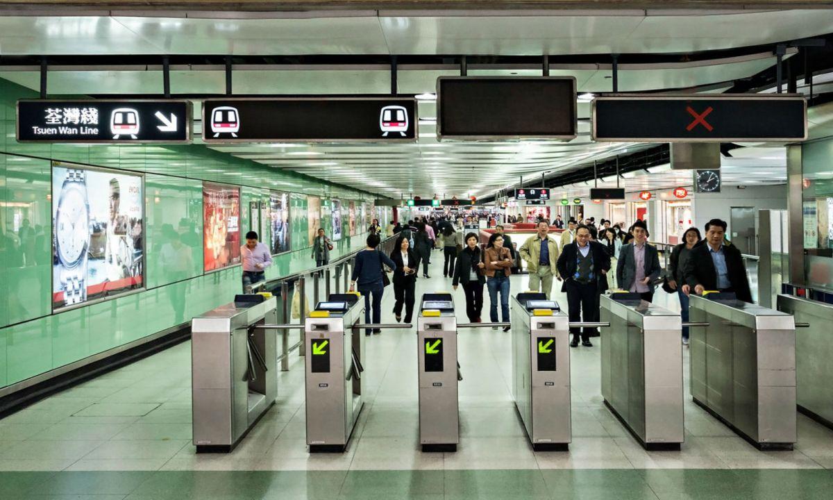 The Hong Kong MTR. Photo: iStock