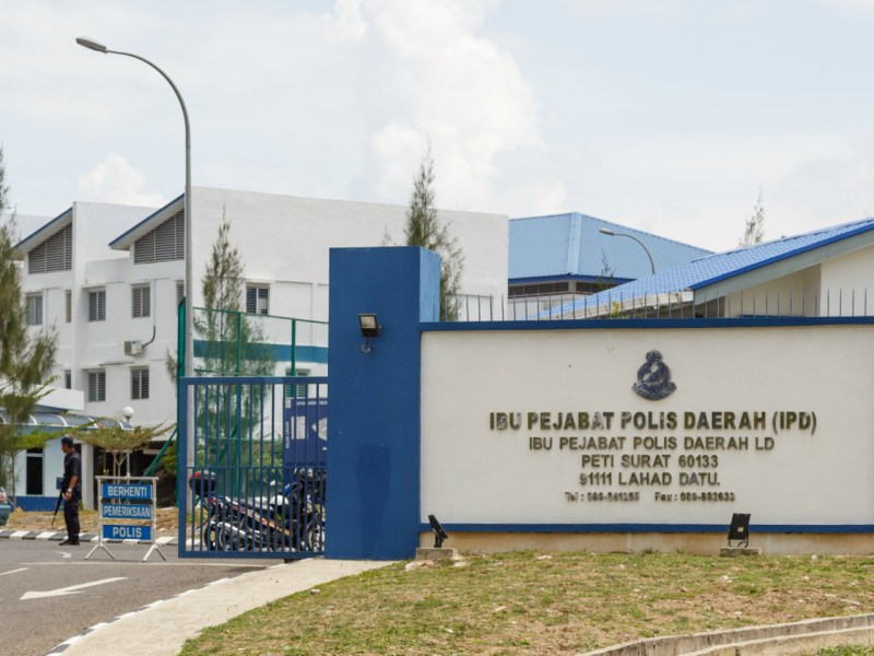 Kinabatangan district police headquarters in Sabah, Malaysia. Photo: Wikimedia Commons/Uwe Aranas