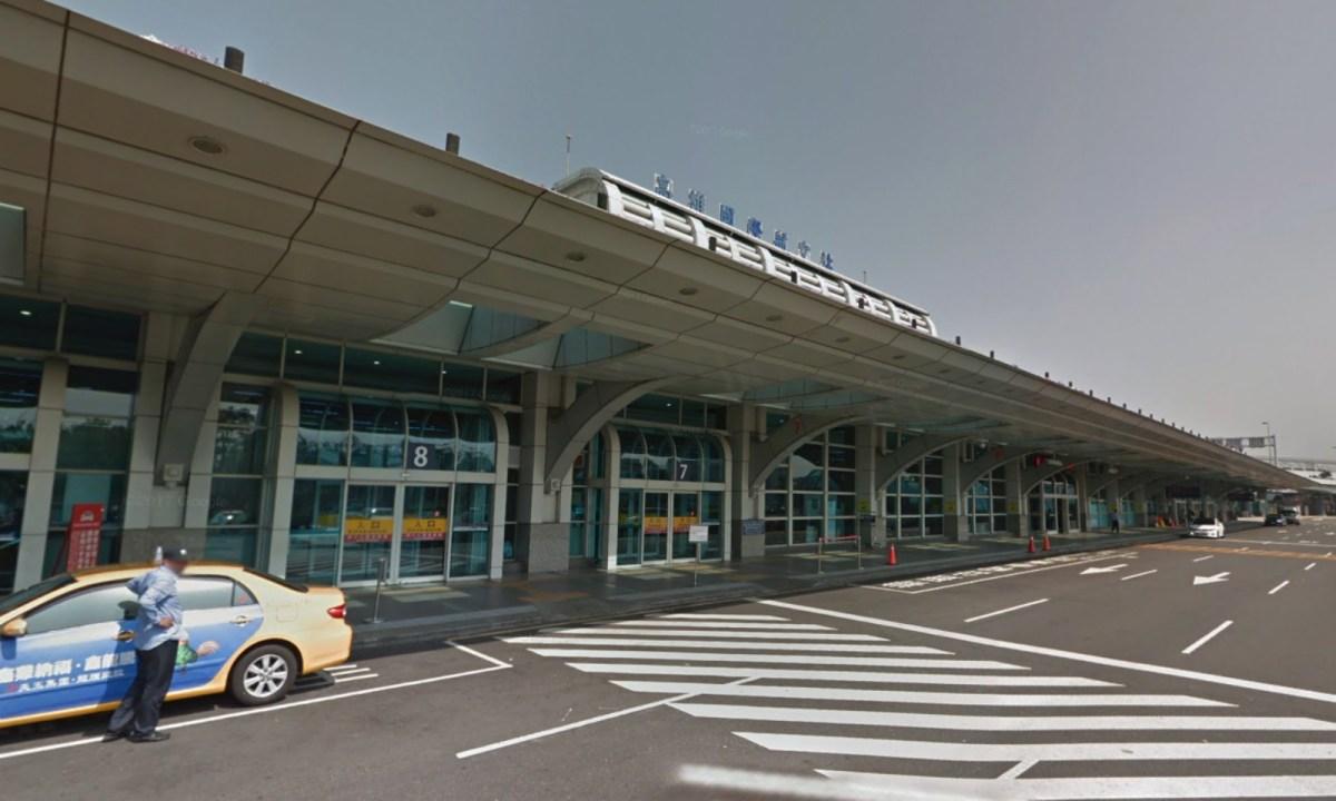 Kaohsiung's Xiaogang airport, Taiwan. Photo: Google Maps