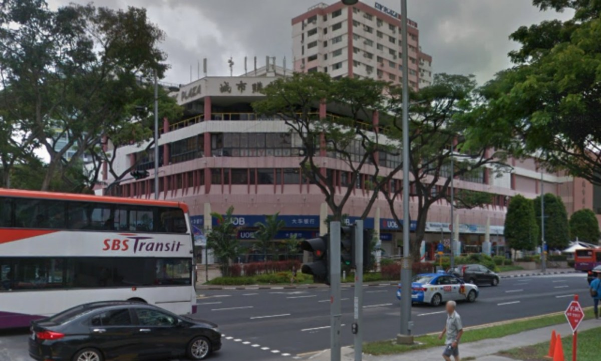 City Plaza Shopping Center. Photo: Google Maps.