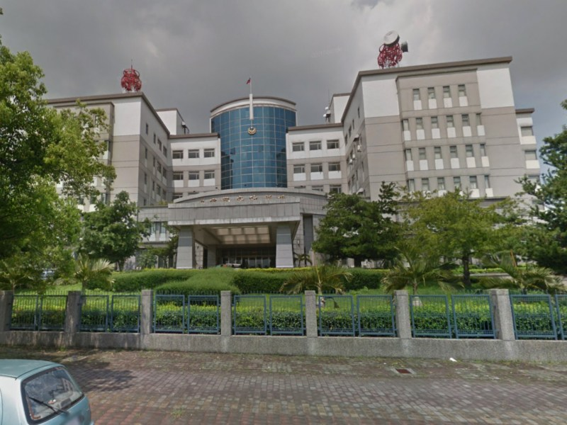Nantou County Police Bureau, Taiwan. Photo: Google Maps