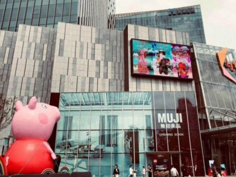 Shanghai LC Mall in Pudong Photo: Baidu