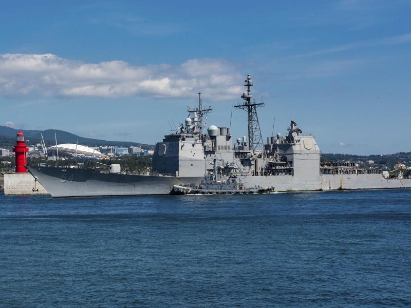 The Ticonderoga-class guided-missile cruiser USS Antietam (CG 54) was one of two US Navy warships that passed through the Taiwan Strait on October 22, 2018. The ship is pictured pulling into port at the Republic of Korea Navy base in Jeju, South Korea, on October 12, 2018.  Photo: AFP / William Carlisle, US Navy