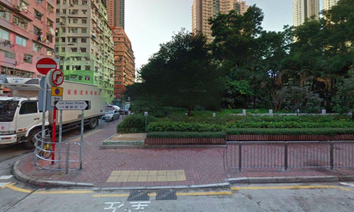 Tai Kok Tsui, Kowloon Photo: Google Maps