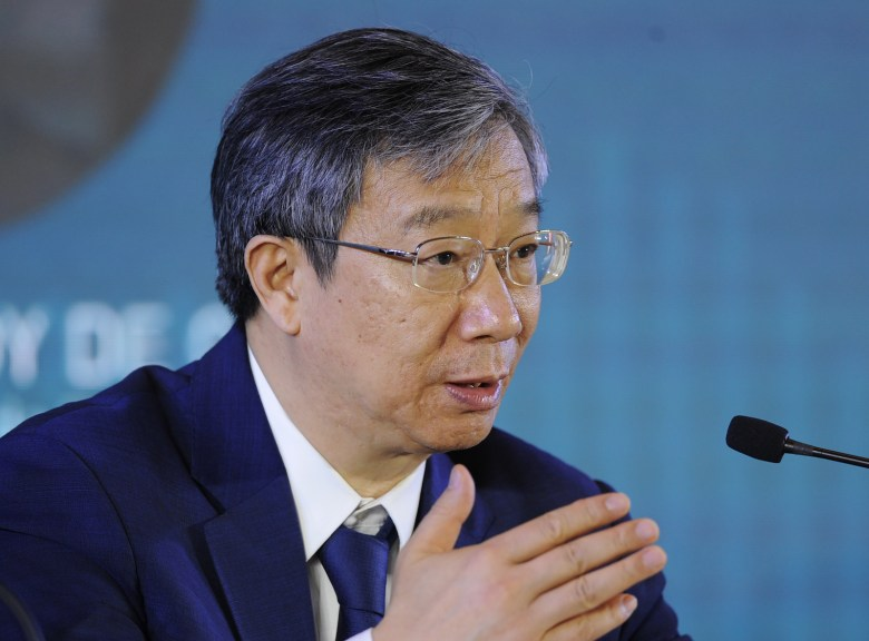 The eight months have been difficult for Yi Gang, the relatively new governor of the People's Bank of China.  Photo: AFP / Sonny Tumbelaka