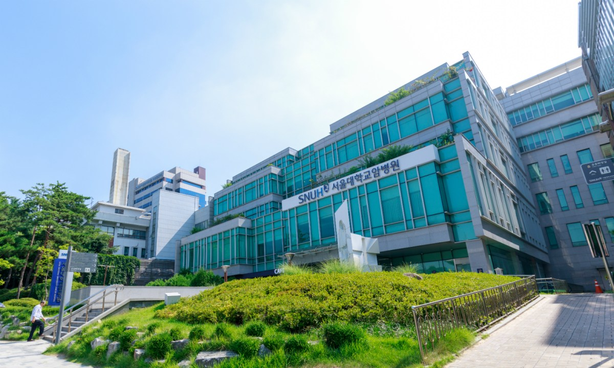 Seoul National University. Photo: iStock
