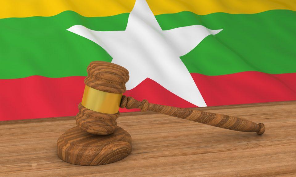 聯合國設立的「獨立機制」編寫案件檔案,以起訴在緬甸境內犯下危害人類罪的人。相片:iStock / Getty Images
