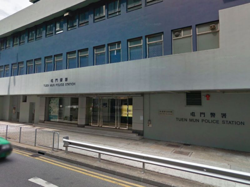 Tuen Mun Police Station, the New Territories Photo: Google Maps