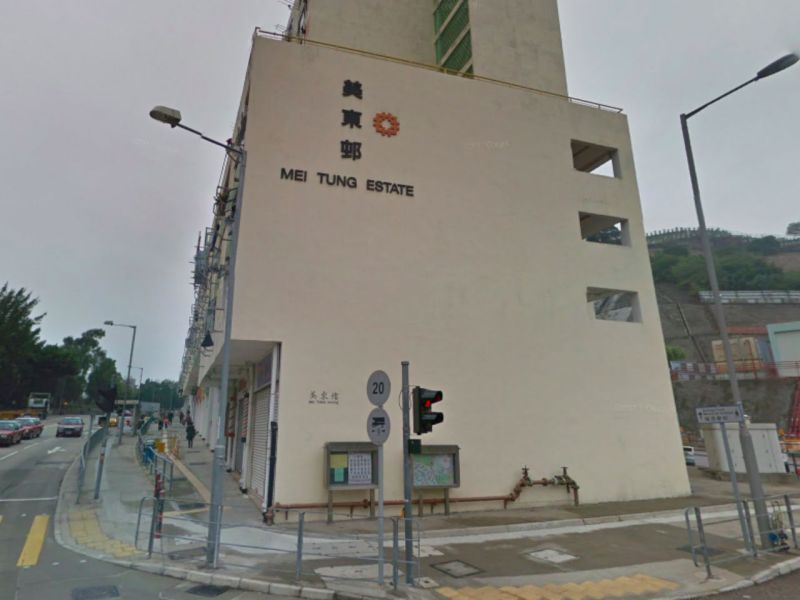 Wong Tai Sin in Kowloon. Photo: Google Maps