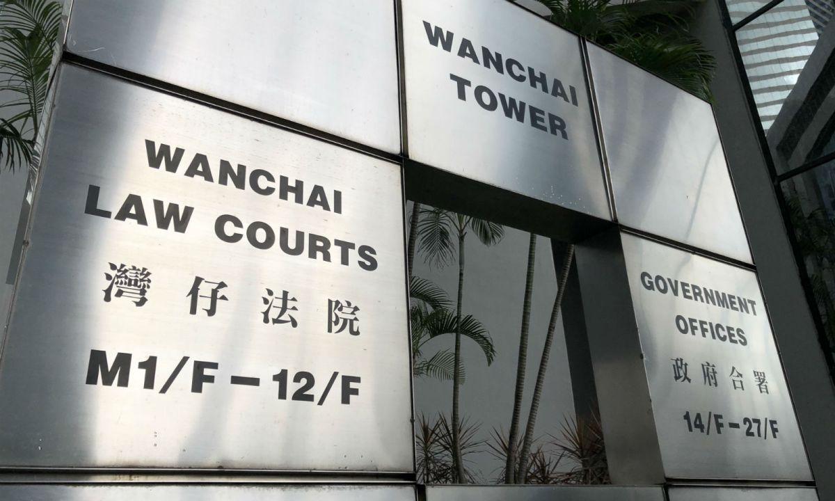 District Court in Wan Chai, Hong Kong Island.Photo: Asia Times