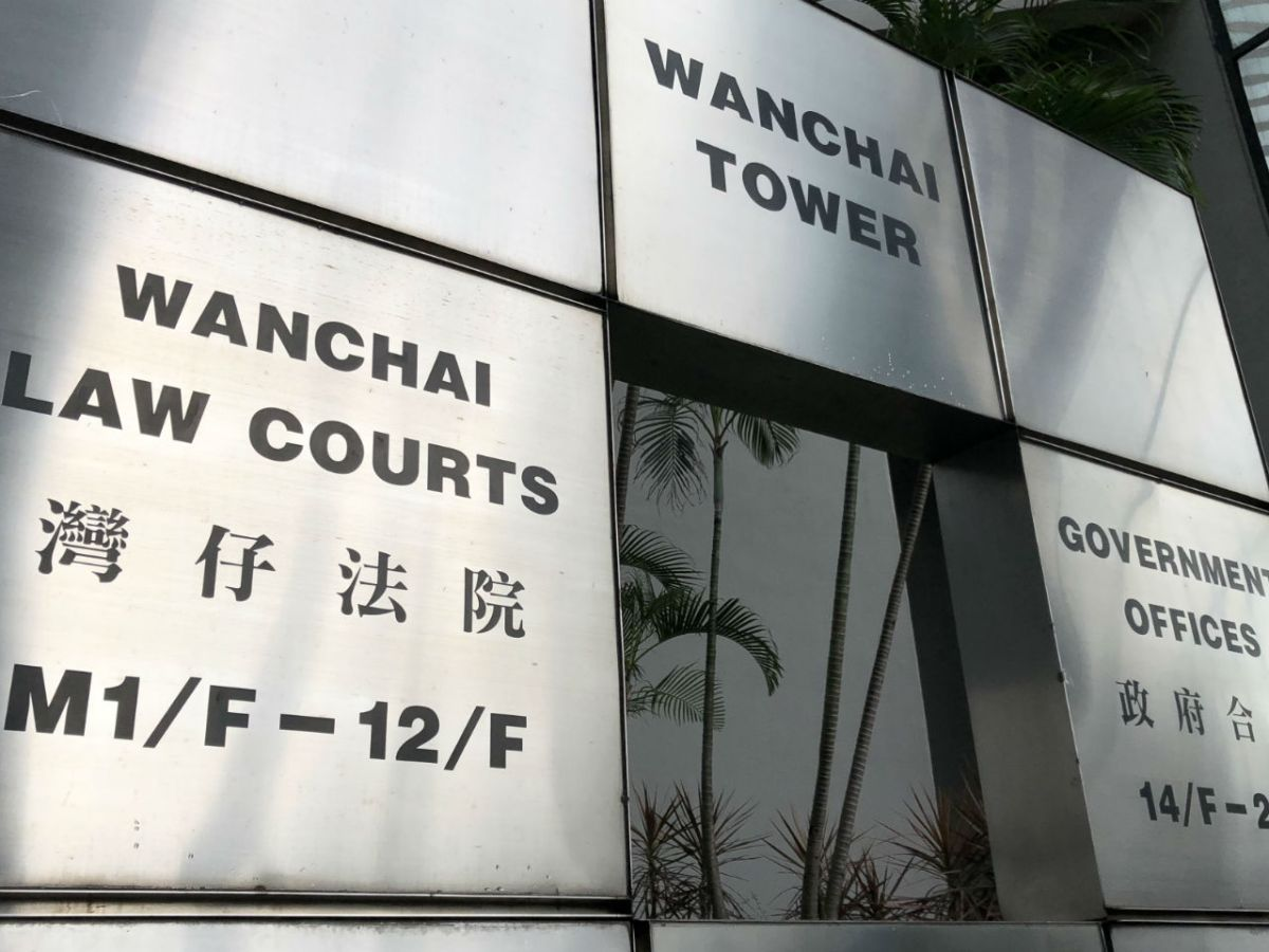 District Court in Wan Chai, Hong Kong Island.Photo: Asia Times