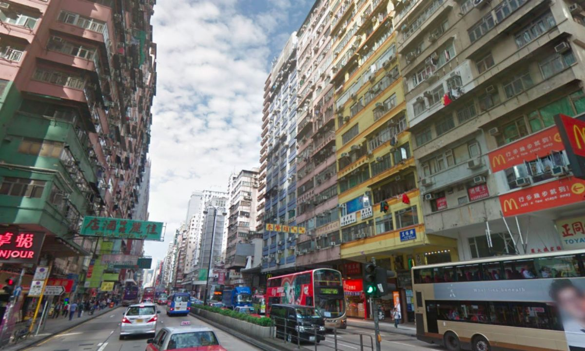 Yau Ma Tei in Kowloon.Photo: Google Maps