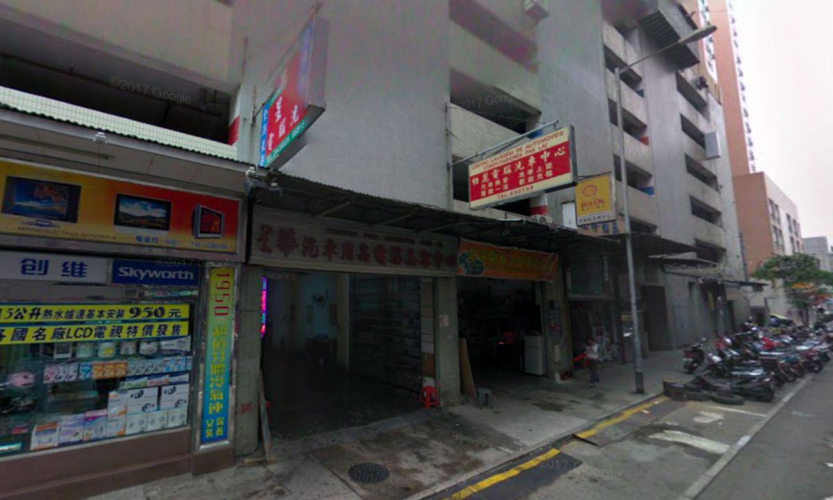Macau, where the accident happened. Photo: Google Maps