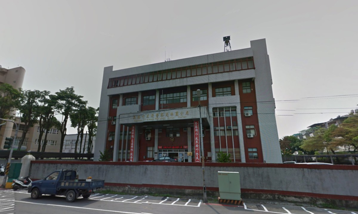 Linyuan Precinct, Kaohsiung City Government Police Bureau. Photo: Google Maps