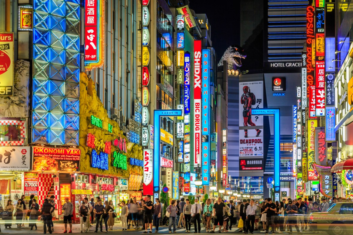 Japan's Coincheck crypto exchange has expanded to also trade Ripple and Factom. Photo: iStock