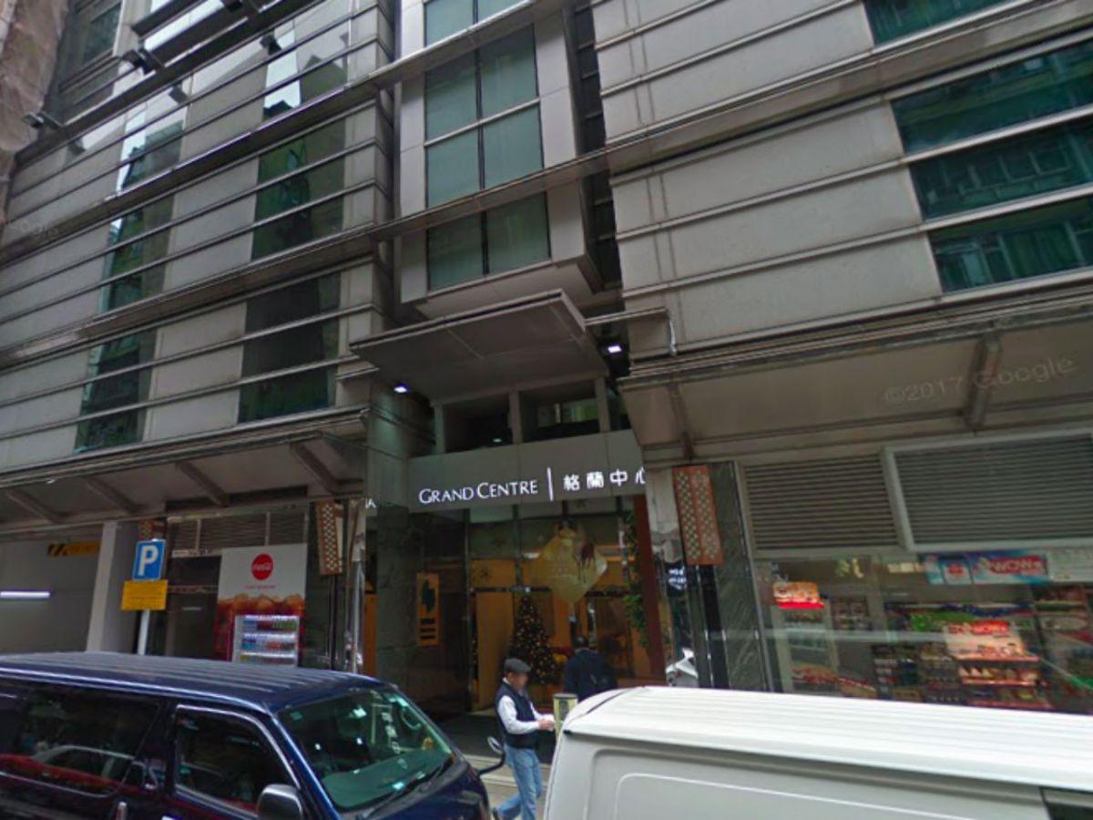 Tsim Sha Tusi in Kowloon. Photo: Google Maps