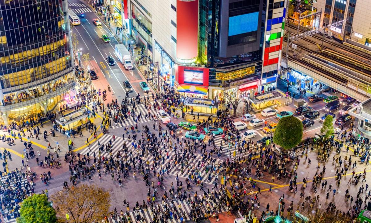 Tokyo, Japan. Photo: iStock.
