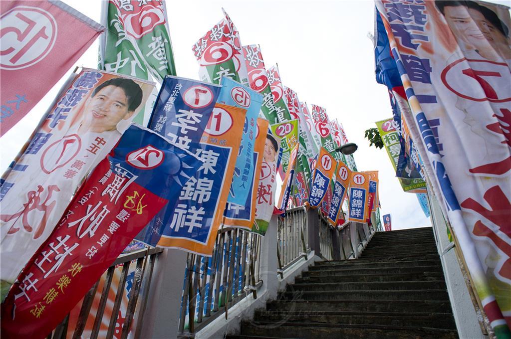 Taipei will pick a new mayor on Saturday. Photo: Twitter