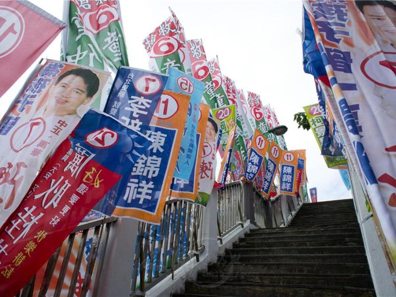Taipei will pick a new mayor on Saturday. Photo: Twitter