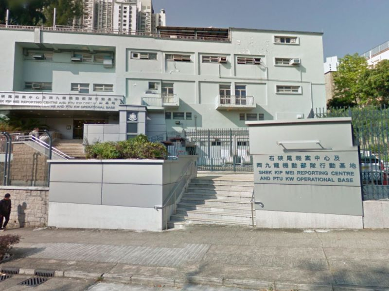 Police Tactical Unit Kowloon West Operational Base in Shek Kip Mei, Kowloon. Photo: Google Maps