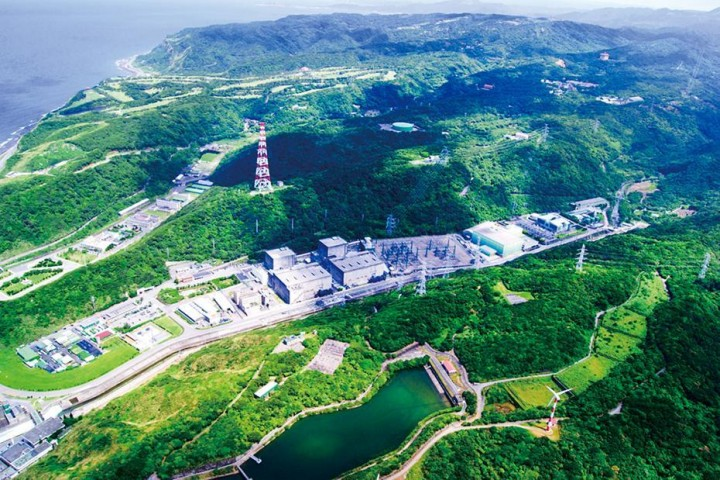 An aerial view of the Jinshan Nuclear Power Plant in New Taipei City. Photo: Taipower