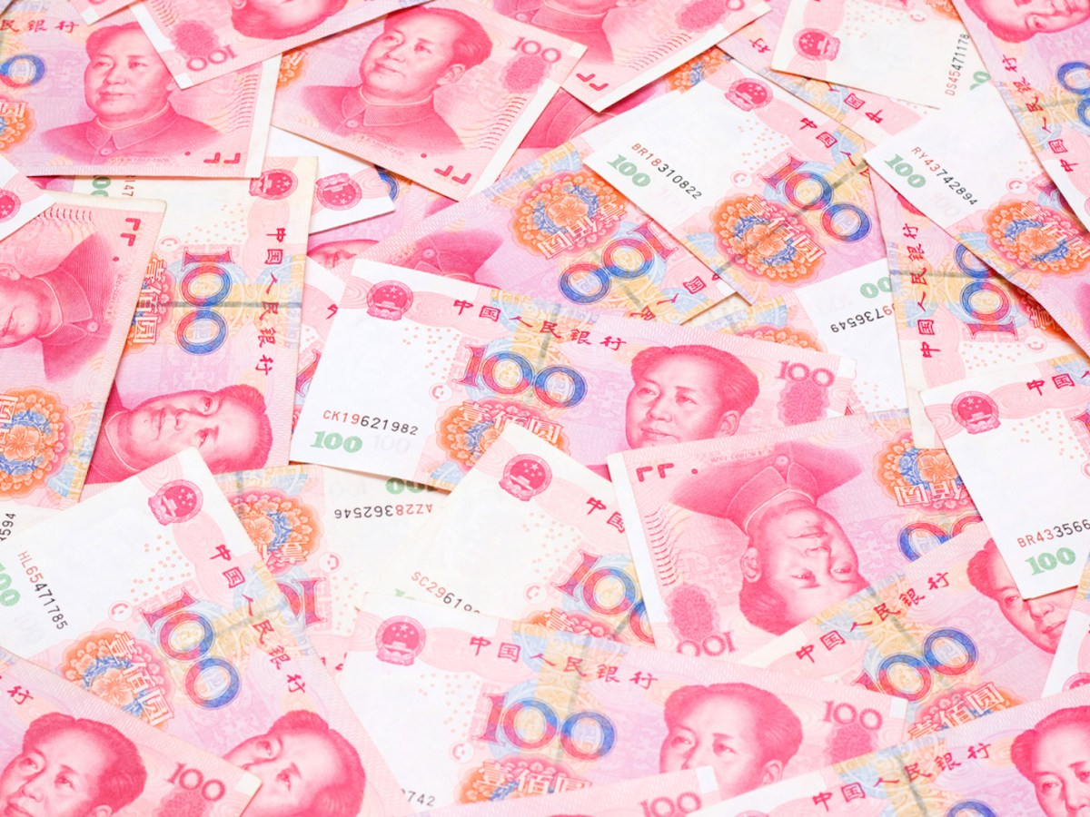 """The People's Bank of China is is unlikely to resort to a """"flood-like"""" wave of monetary stimulus next year. Photo: iStock"""
