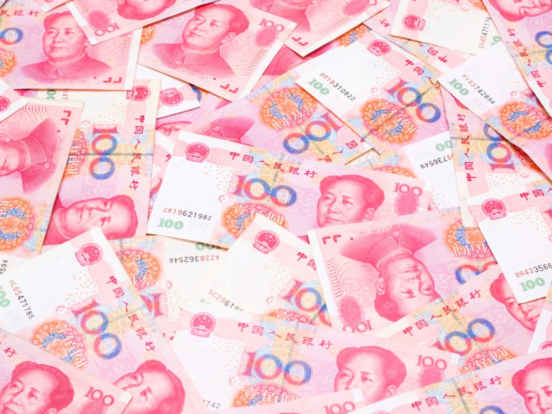 "The People's Bank of China is is unlikely to resort to a ""flood-like"" wave of monetary stimulus next year. Photo: iStock"