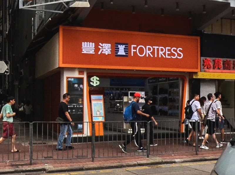 Fortress shop in Mongkok, Kowloon Photo: Google Maps