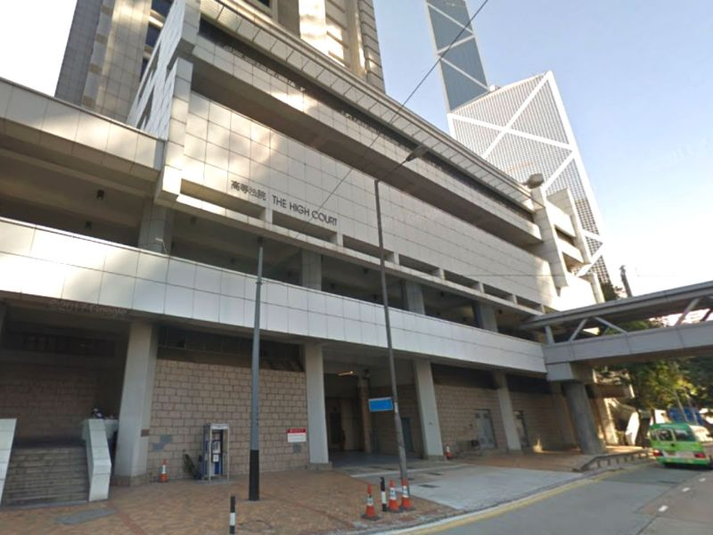 The High Court in Admiralty, Hong Kong. Photo: Google Maps