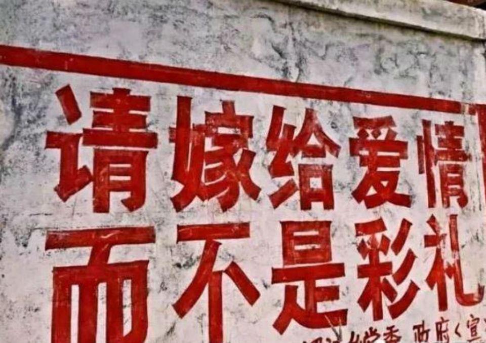 相片:上海熱綫