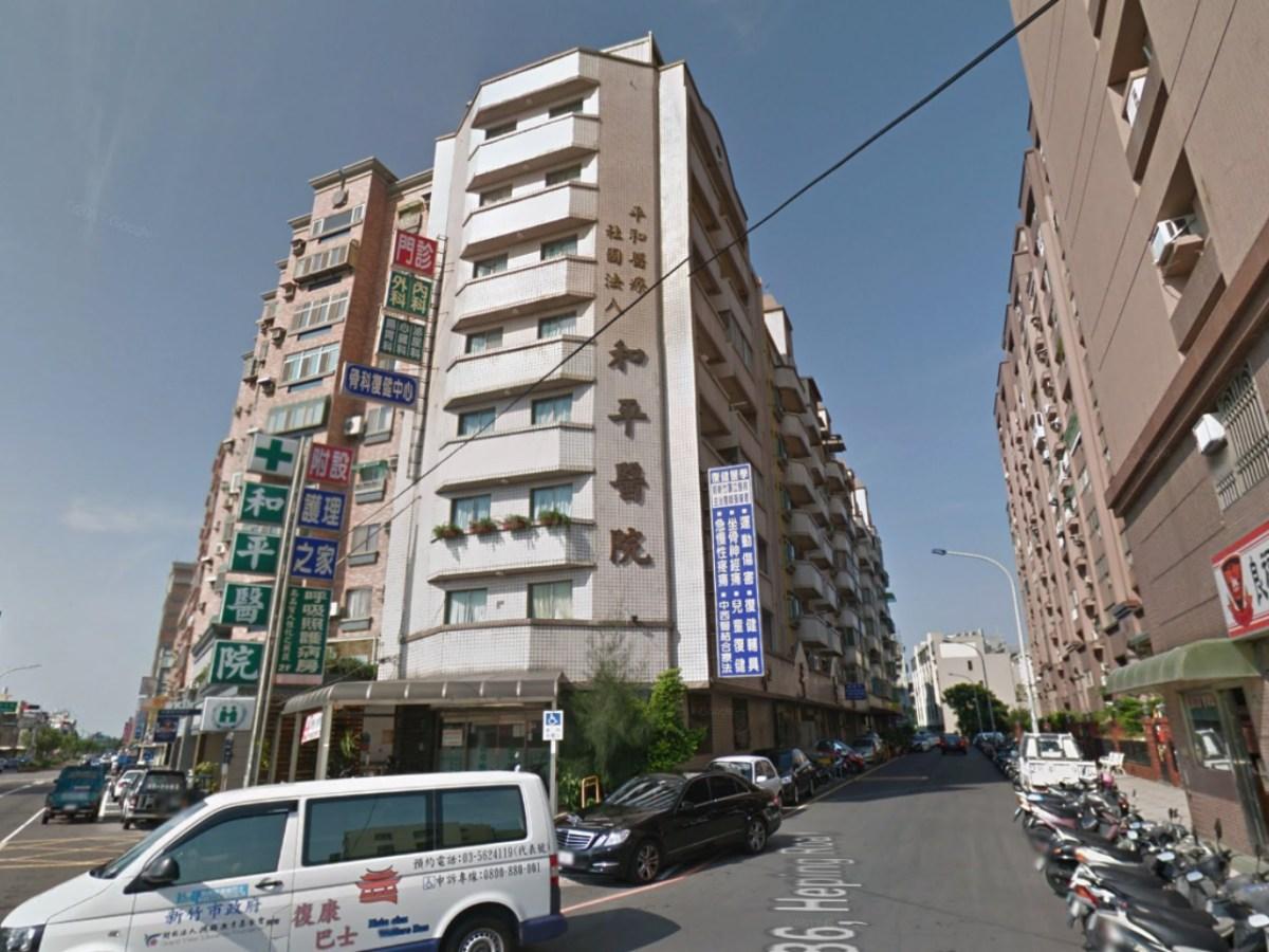 Heping Hospital in Hsinchu, Taiwan. Photo: Google Maps