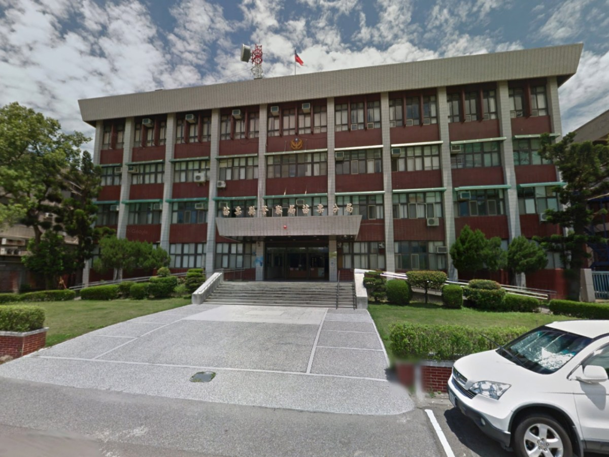 The Miaoli County Police Bureau, Taiwan. Photo: Google Maps