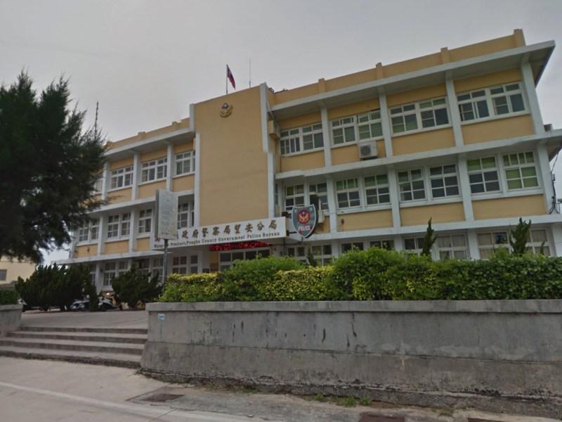 Wang'an Precinct of the Penghu County Police Bureau, Taiwan. Photo: Google Maps
