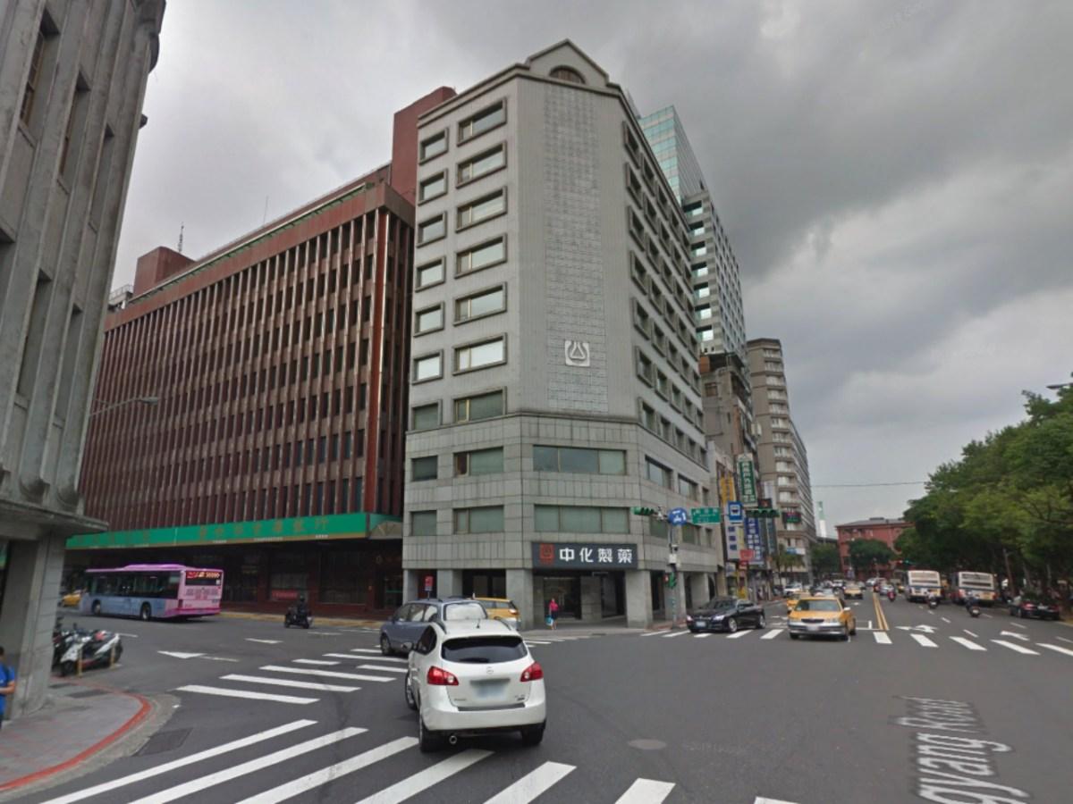 The Ministry of Labor, Taipei City, Taiwan. Photo: Google Maps