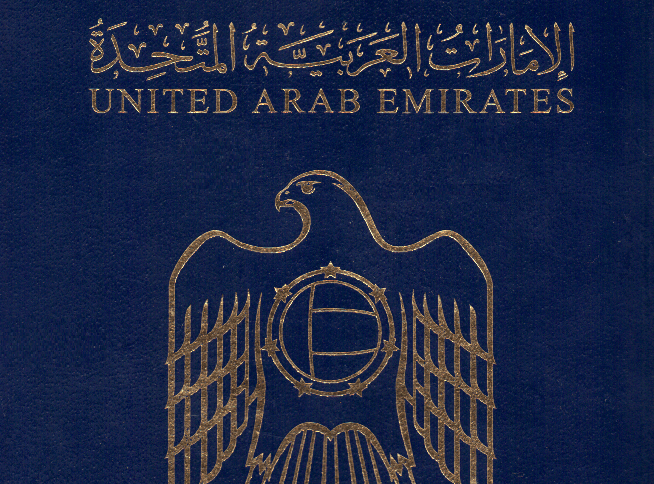UAE passport. Photo: Wikipedia