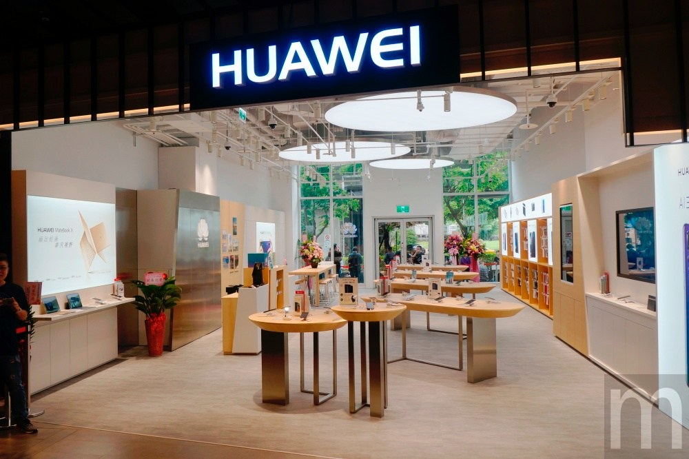 The first Huawei store in Taipei. Photo: Facebook