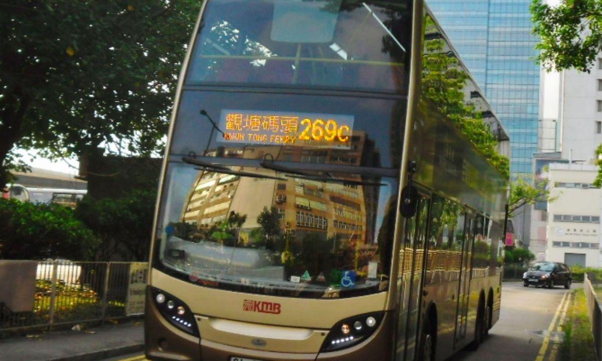 A Hong Kong bus.  Photo: Wikimedia Commons