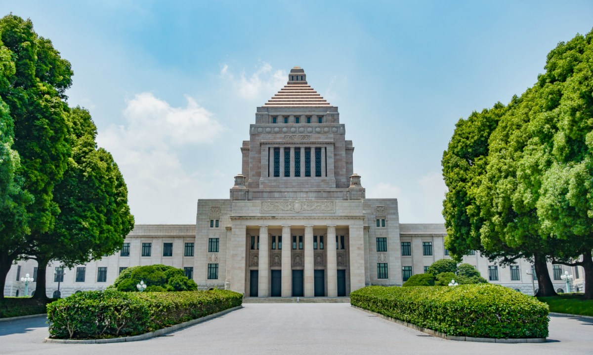 The Japanese Diet (Parliament) in Tokyo. Photo: iStock.