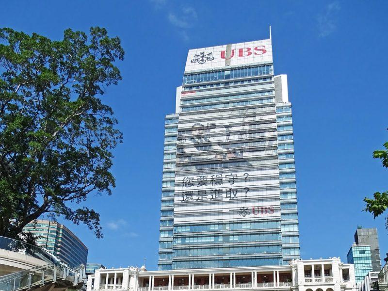 UBS. Photo: iStock