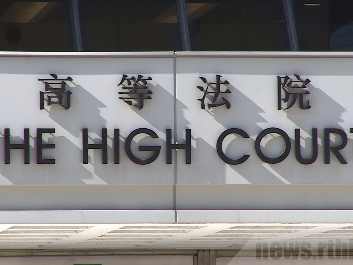 A court in Hong Kong has allowed an Indonesian maid charged with blackmail to walk free. Photo: RTHK