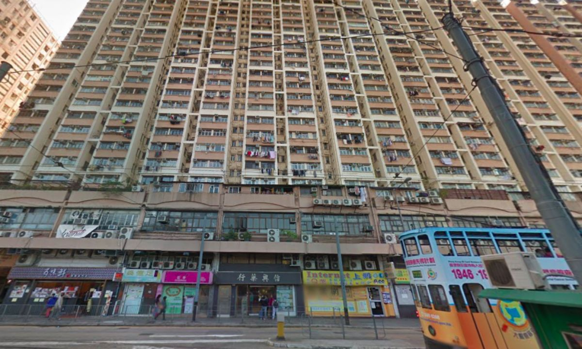 Sai Ying Pun, Hong Kong Island  Photo: Google Maps