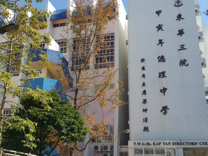 Sheung Shui, the New Territories Photo: Google Maps