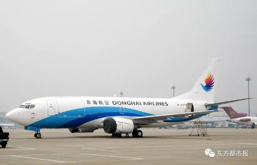 A passenger jet of Shenzhen-based Donghai Airlines. Photo: WeChat