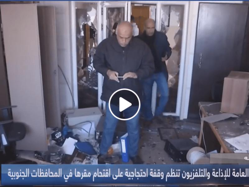 بث تلفزيون فلسطين لتبعات اقتحام مقره في غزة. مصدر: Facebook-Palestine TV