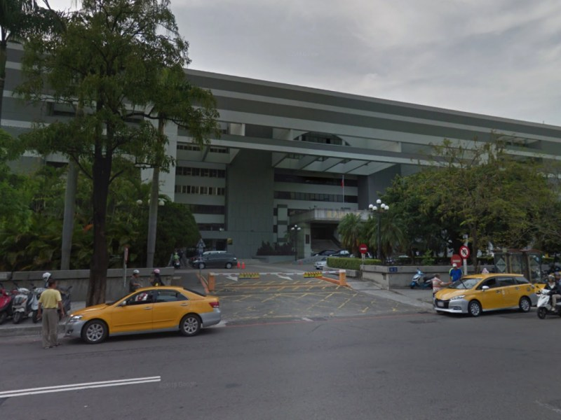 Taichung District Court in Taiwan. Photo: Google Maps