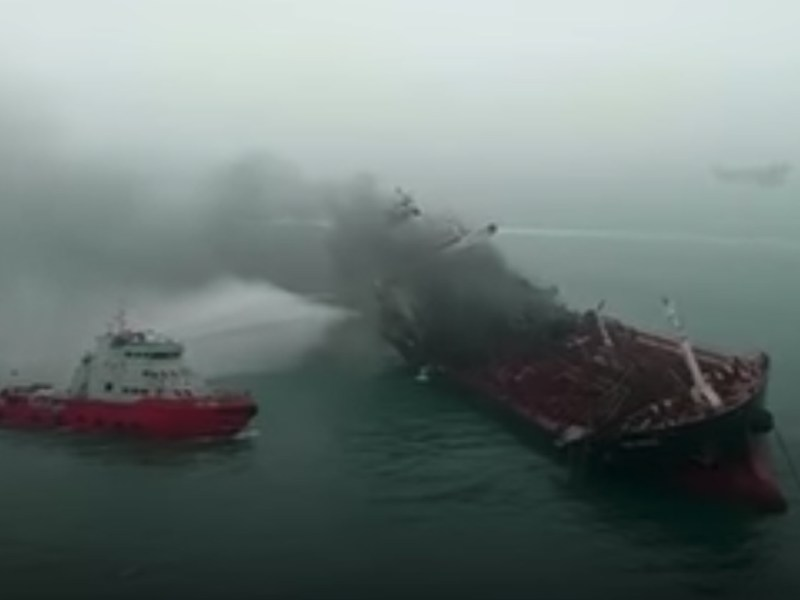 The oil tanker explosion in Hong Kong killed one, with two more missing. Photo: Youtube.