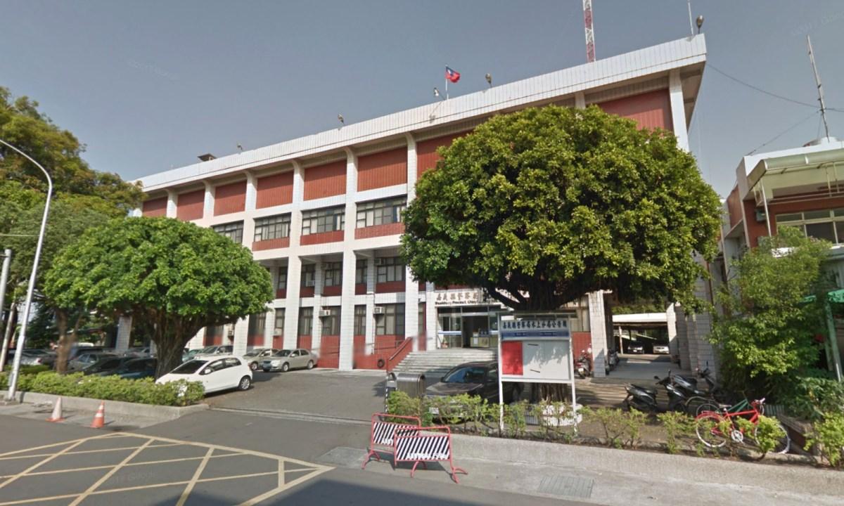 The Shuishang Precinct of Chiayi County Police, Taiwan. Photo: Google Maps